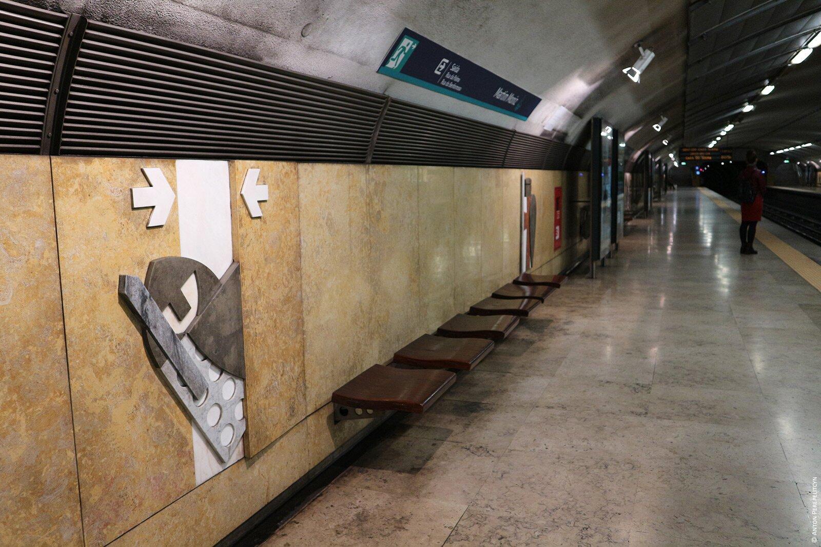 Станция Martim Moniz