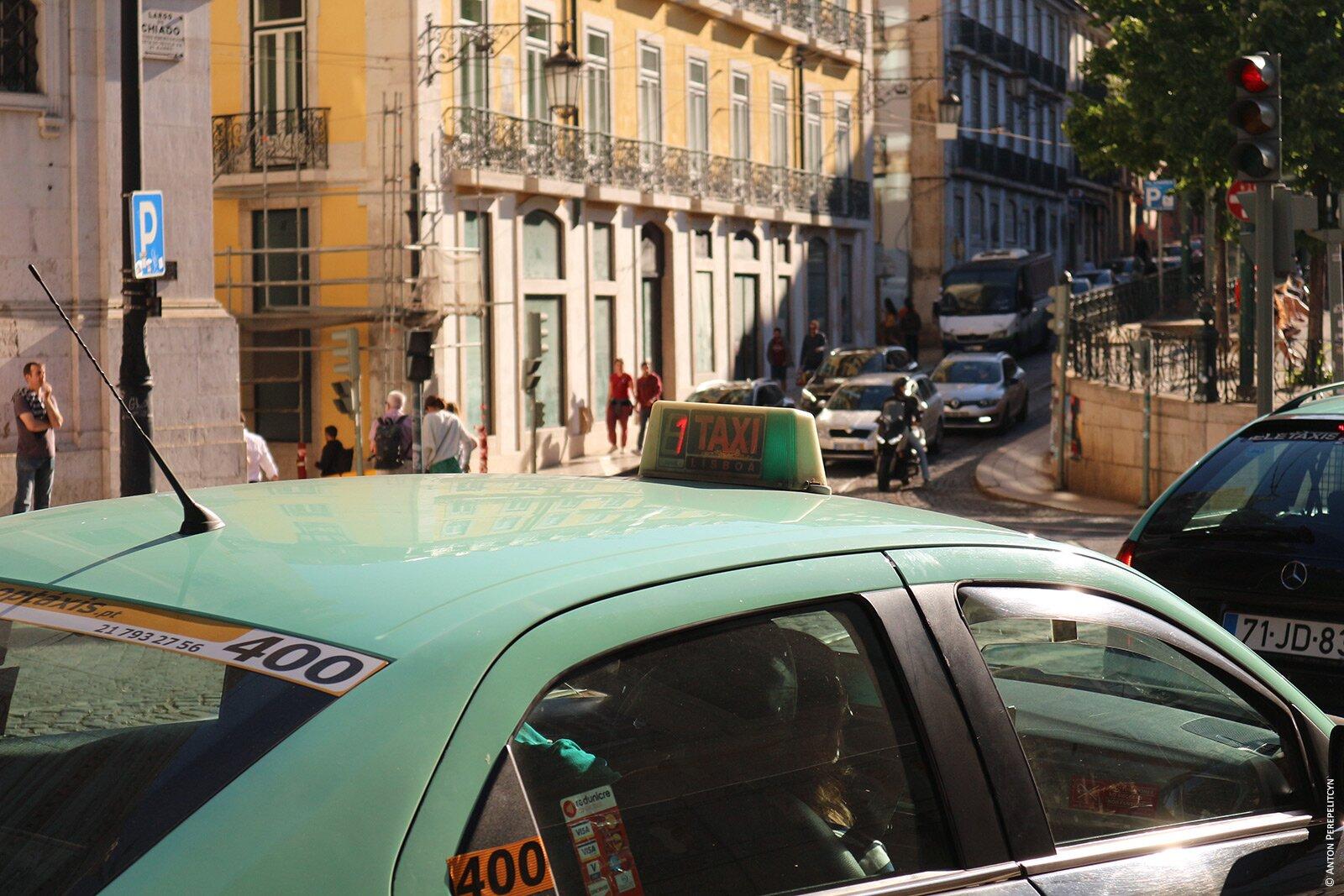 Выставленный тариф такси